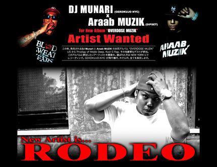 Rodeo_blog