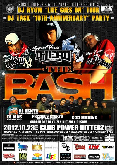 DJ TASK.dj lead