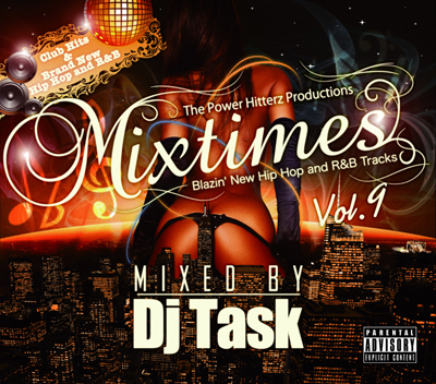 DJ task Vol9