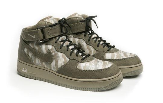 Nike_stash