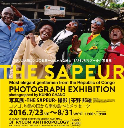 SAPEU_01