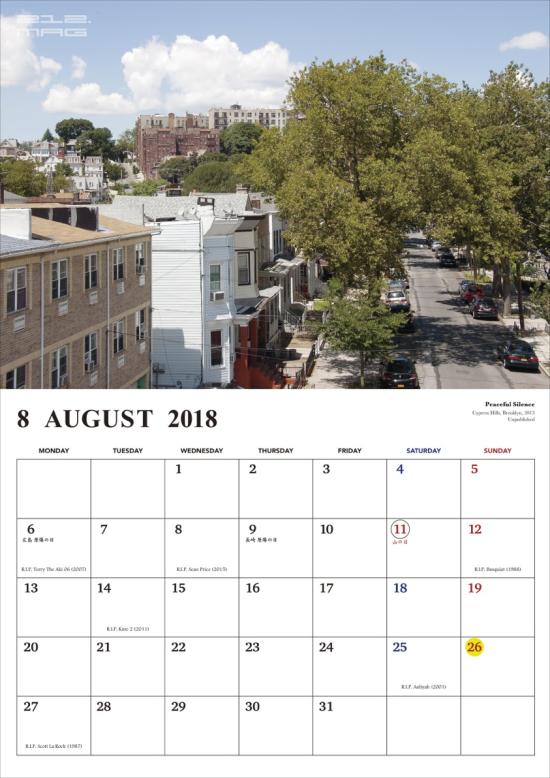 2018Calendar_August_8
